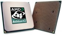 Процессор AMD Athlon 5400+X2 Socket AM2 box
