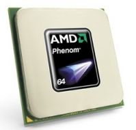 Процессор AMD Phenom 9550 X4 Socket AM2 tray